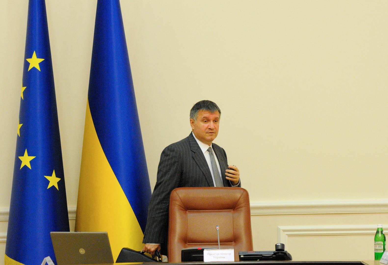 Ukrainischer Innenminister Arsen Awakow