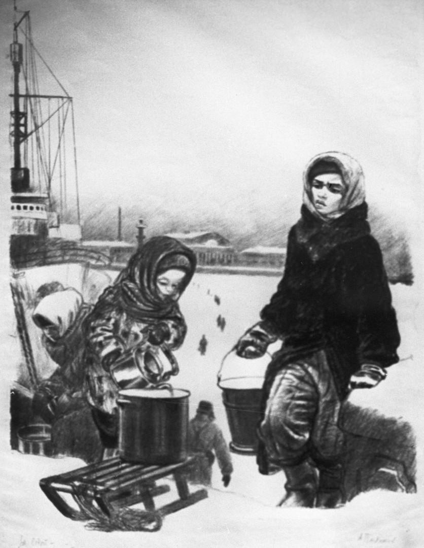 """""""Beim Wasserholen"""". Die Zeichnung von Alexej Pachomow (1990-1973), 1942-1944."""
