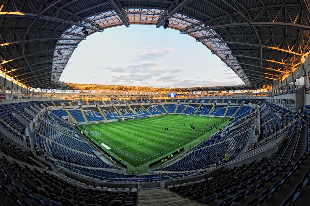 """Stadion """"Tschernomoretz"""" in Odessa"""