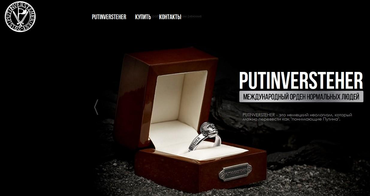 """Neue Kollektion """"Putinversteher"""": Mit Schmuck-Patriotismus gegen Doppelstandards"""