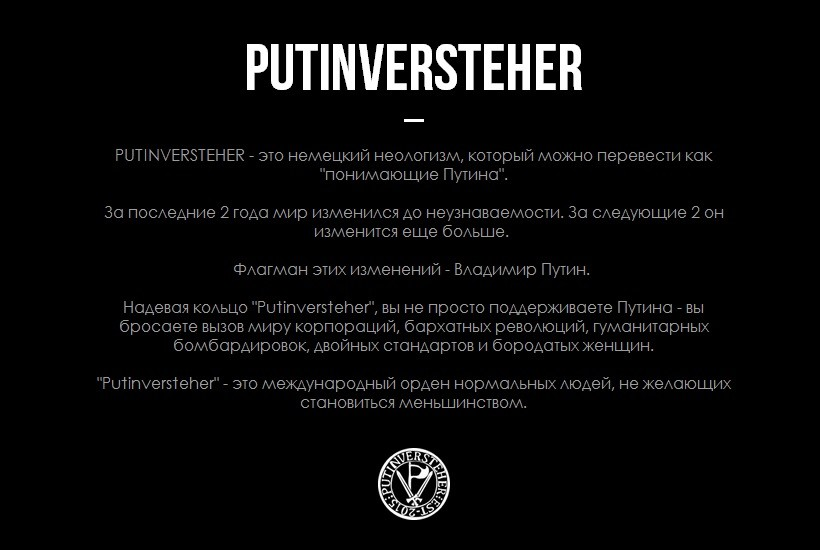 Manifest des Ordens.