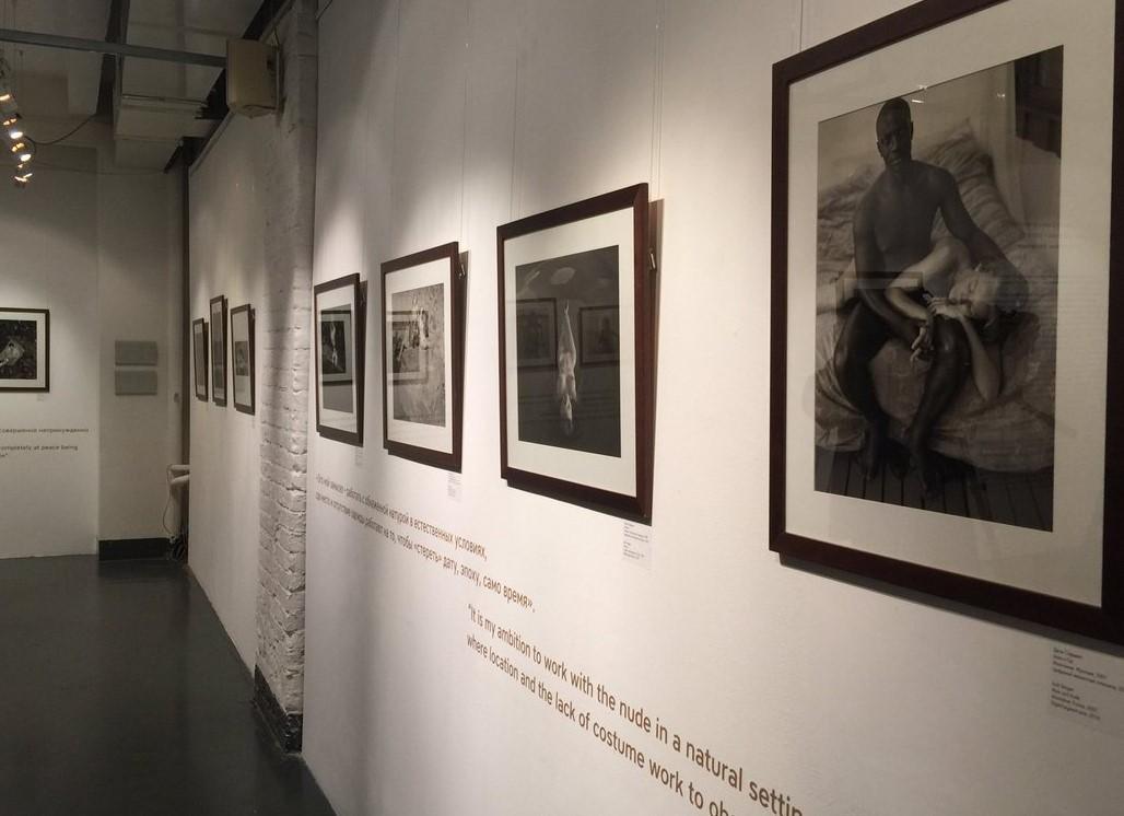 """Die Räume der Ausstellung """"Ohne Beschämung"""" kurz vor der Schließung."""