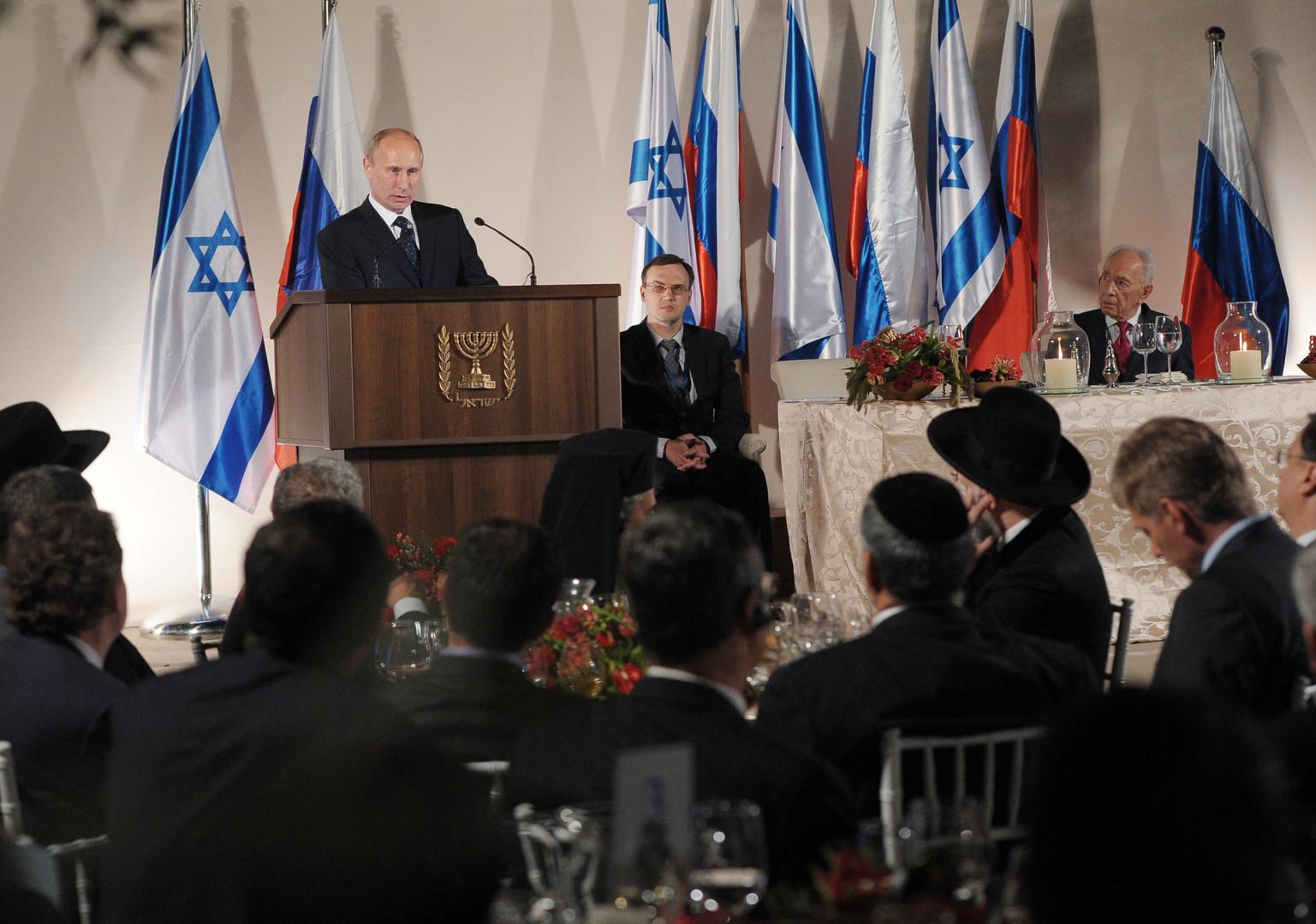Mythos Shimon Peres - Teil 1