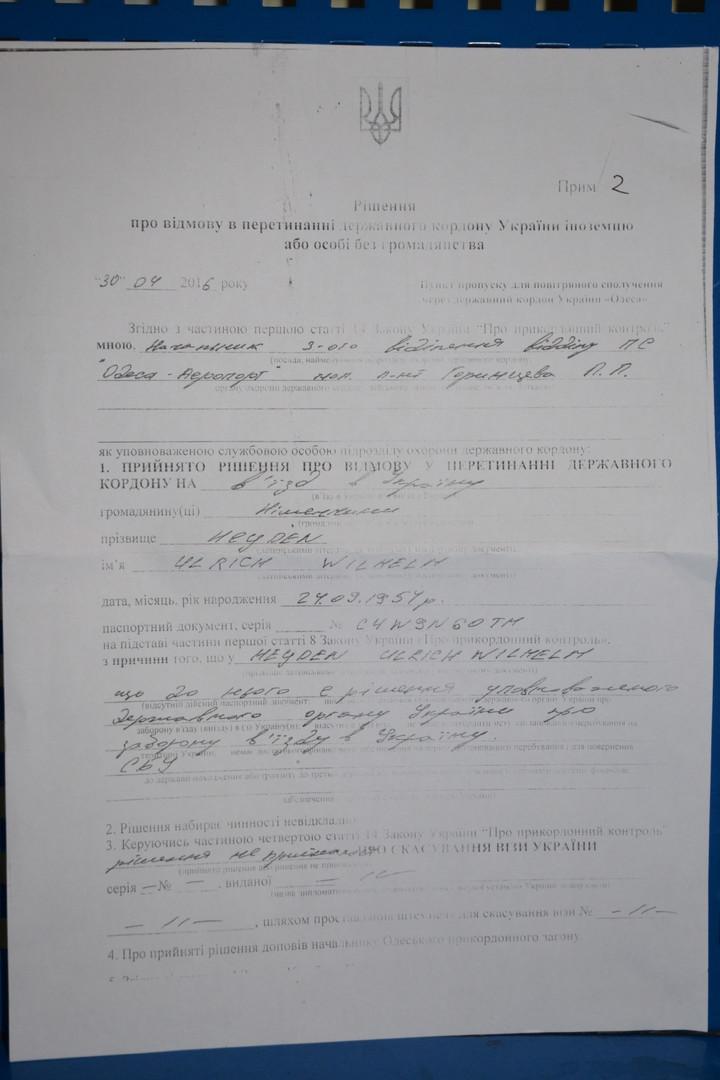 Einreiseverbotsverfügung gegen Ulrich Heyden, Seite 1 (Eigentumsbild von RT © Ulrich Heyden)