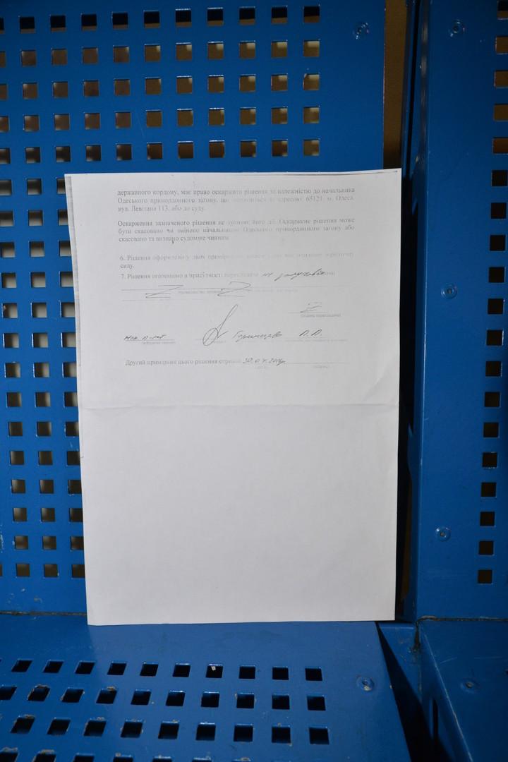 Einreiseverbotsverfügung gegen Ulrich Heyden, Seite 2 (Eigentumsbild von RT © Ulrich Heyden)