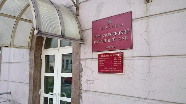 Moskau: Waffen- und Falschgeldversteck in Gerichtsgebäude entdeckt