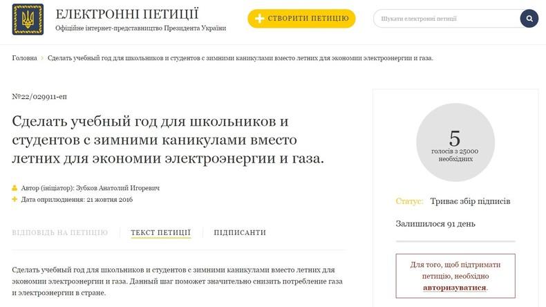 Vorschlag an Petro Poroschenko: Die Sommerferien sollen im Winter stattfinden