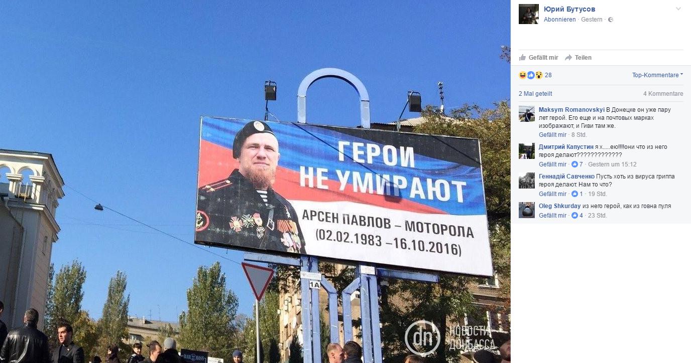 """Hate-Speech auf Ukrainisch: Social Media in der Ukraine über den Abschied von """"Motorola"""" in Donezk"""