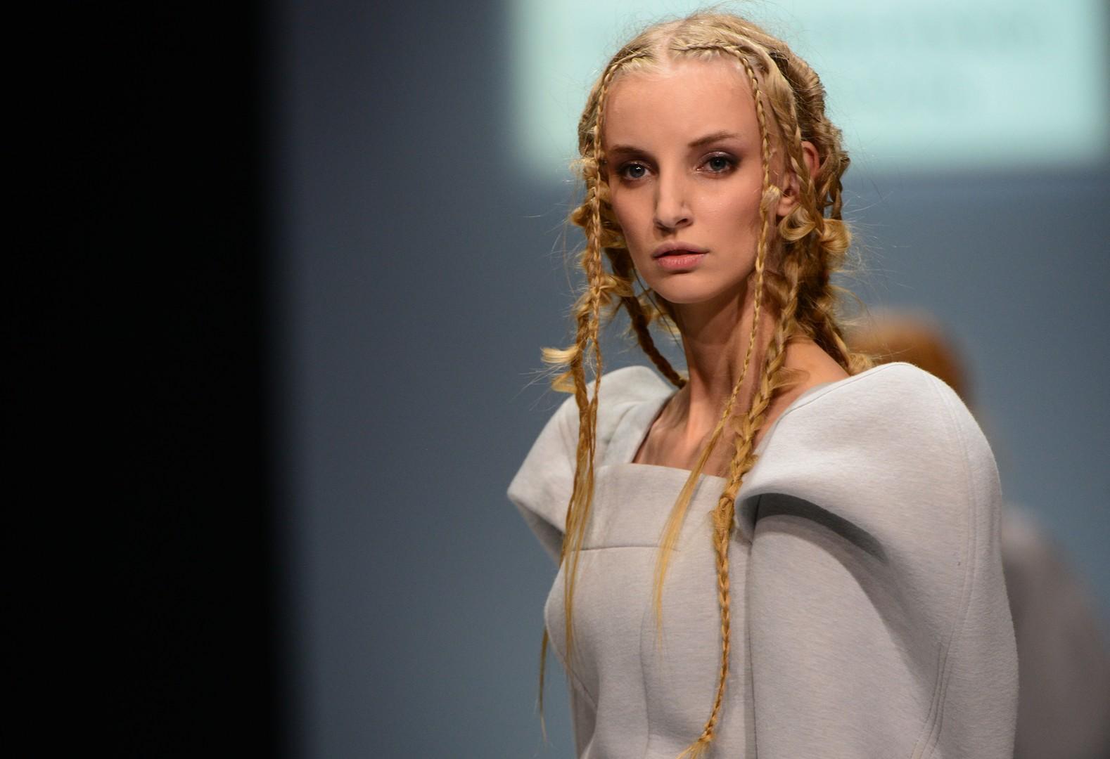 """Ein Modell des Modehauses """"ESTEL"""""""