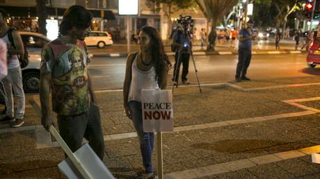 Symbolbild, Ende einer Friedensdemo in Tel Aviv, Oktober 2015