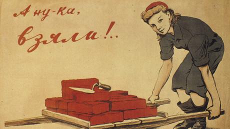 "Sowjetisches Poster ""Hau ruck!"", 1944"