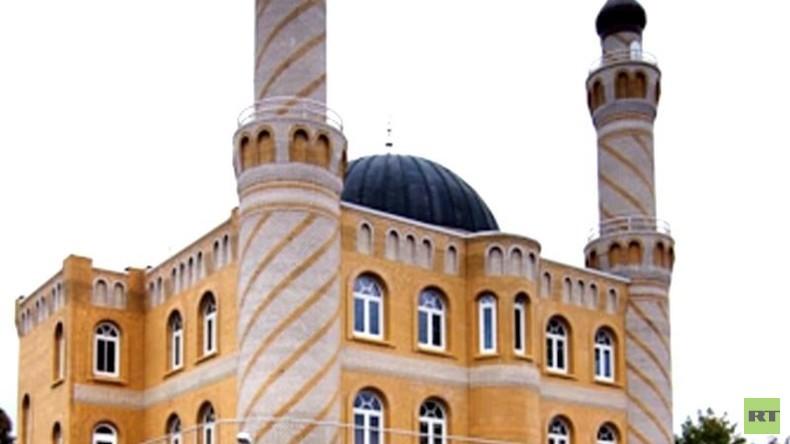 Eltern lassen Kind nicht an Schulausflug zur Moschee teilnehmen - 300 Euro Bußgeld