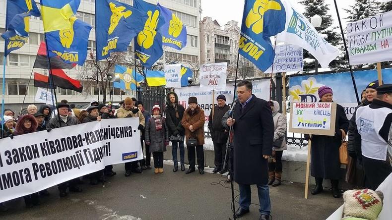 Ukraine: Aktivisten demonstrieren vor Verfassungsgericht gegen russische Sprache