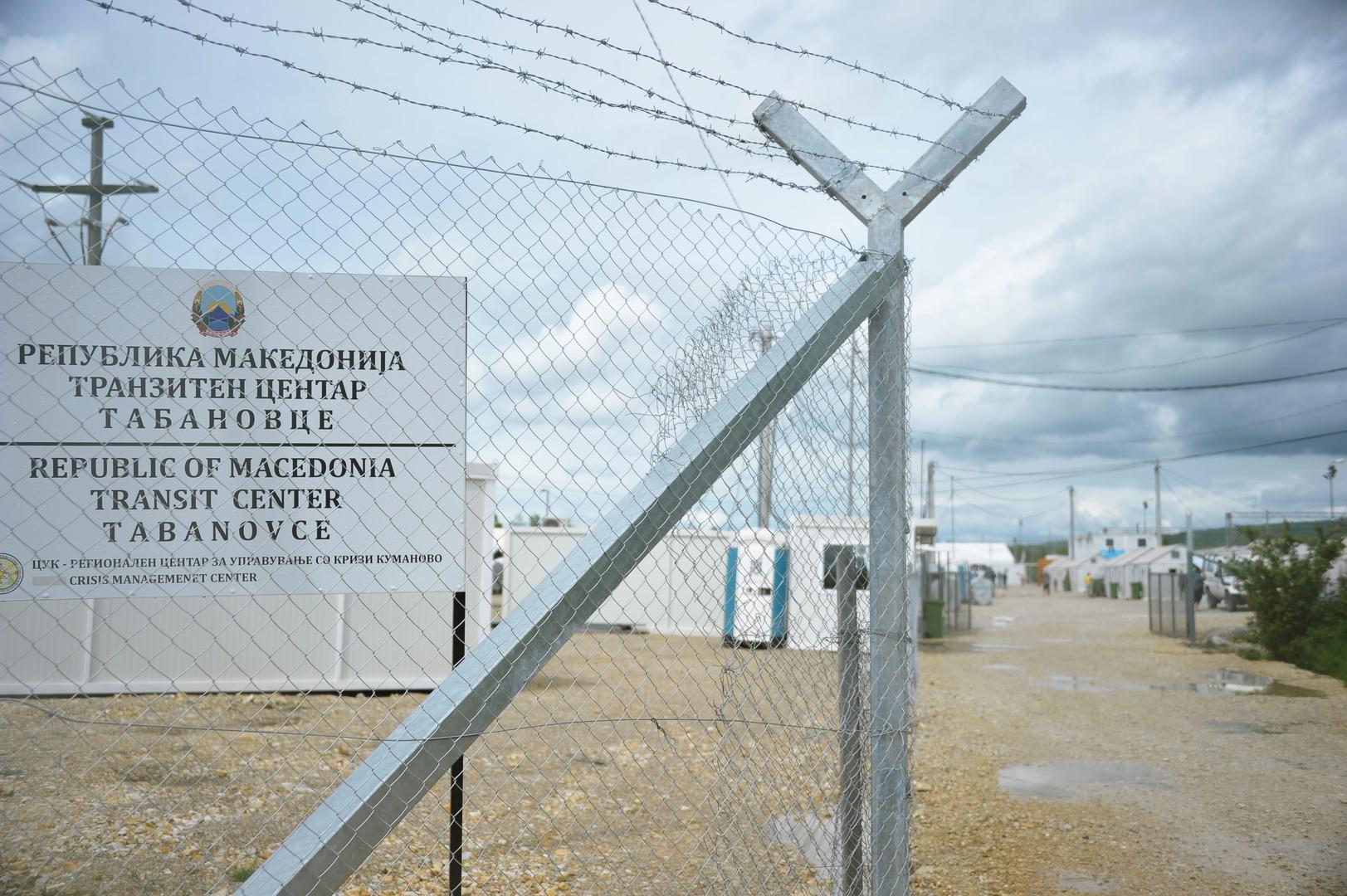 Ein Abfanglager für Flüchtlinge aus dem Nahen Osten im mazedonischen Tabanowze an der Grenze zu Serbien