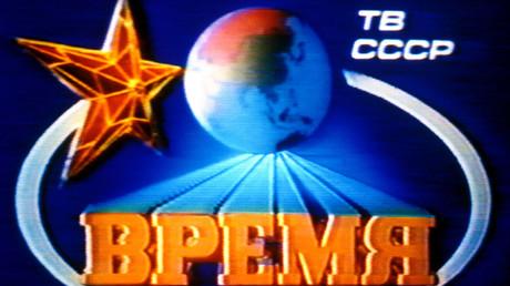 """Vorschaubild der Nachrichtensendung """"Wremja"""" (Zeit) im Zentralen Fernsehen der UdSSR"""