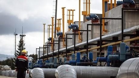 """""""Naftohas Ukrajiny"""": Keine Schiefergasförderungen in Aussicht"""