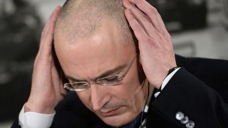 Irlands Polizei interessiert sich für Michail Chodorkowskis Konten.