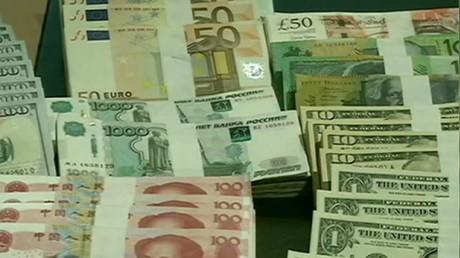 Euro, Dollar, Rembini - auch der Währungsmarkt steht vor tiefgreifenden Veränderungen.