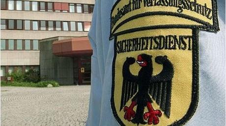 Sicherheitsleck beim Verfassungsschutz? Einem islamistischen Extremisten gelang es, sich beim deutschen Inlandsgeheimdienst einzuschleusen.
