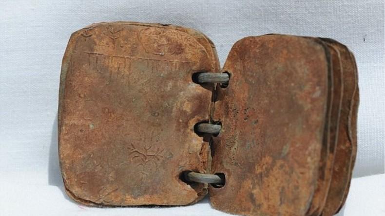Wissenschaftler beweisen Echtheit des 2000 Jahre alten Jesus-Bildes aus Blei