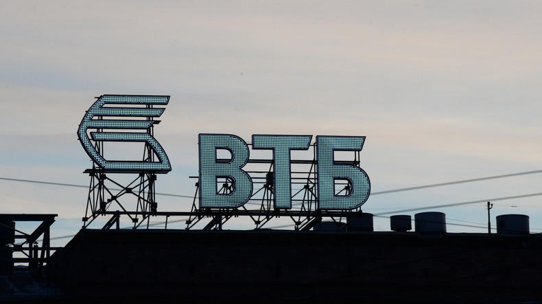 Russlands Zentralbank: Cyberattacken auf Webseite der VTB-Bankengruppe verübt