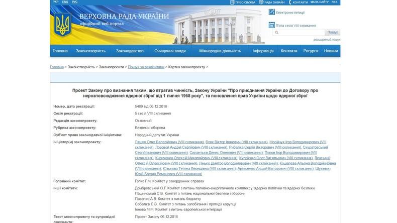 Ukrainische Parlamentarier wollen ihr Land wieder in eine Atommacht verwandeln
