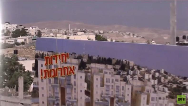 UN-Sicherheitsrat verabschiedet Resolution – Ende des israelischen Siedlungsbaus gefordert
