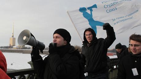 Studenten in Sankt Petersburg bei einem Protest gegen die Universitätsreform.