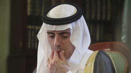 Der saudi-arabische Außenminister Adel al-Jubeir  während einer Konferenz in London. Großbritannien, 6. September, 2016.