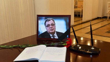 Ausstellungssaal in Ankara nach ermordetem Botschafter Russlands genannt