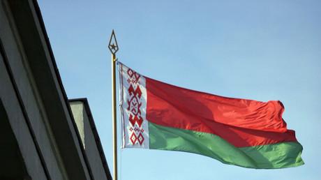 Kurzreisen: Weißrussland hebt Visumspflicht für Bürger von 80 Ländern auf