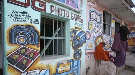 Ein Elektronikgeschäft in Somalias Hauptstadt Mogadischu