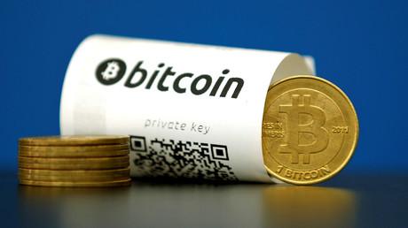 Israel will Kapitalertragssteuer für Bitcoin