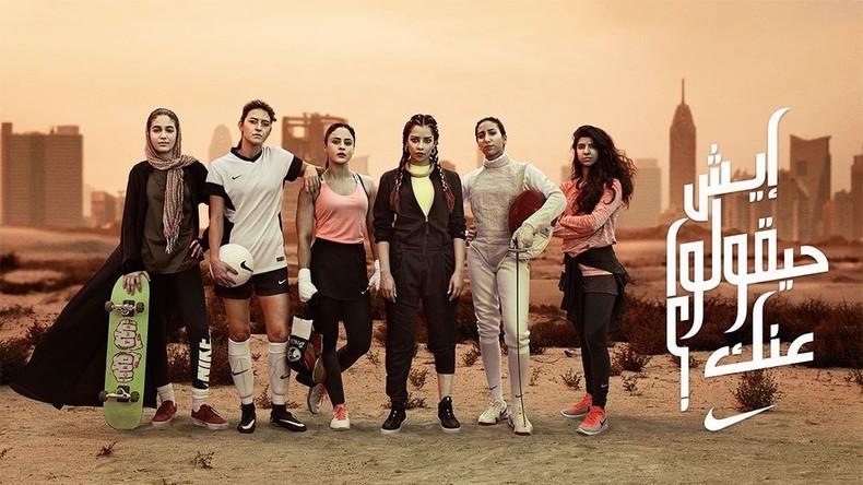 Nike unterstützt Frauen aus dem Nahen Osten
