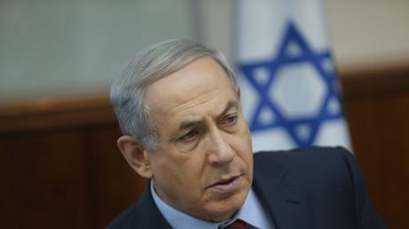 Im Kabinett des israelischen Ministerpräsidenten Benjamin Netanjahu ist seit Mai 2016 auch die rechtsradikale Partei