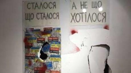 Radikale randalieren auf Ausstellung über Maidan in Kiew