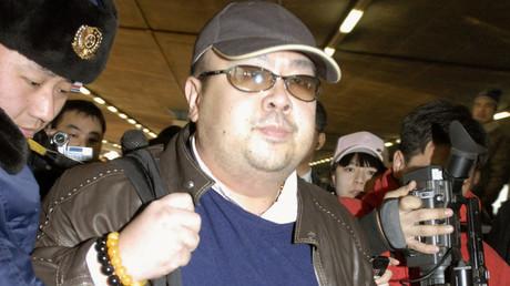 Kim Jong Nam, Archivfoto 2007