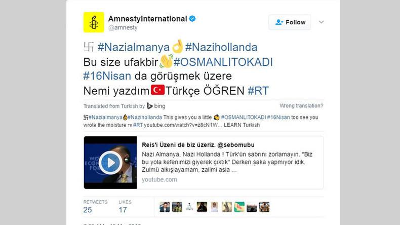 Twitter-Profile von internationalen Organisationen gehackt - Botschaften mit #NaziDeutschland