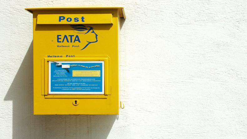 """Potentielle Empfänger der """"explosiven"""" Post aus Griechenland genannt"""