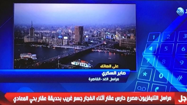 Freilassung Ex-Präsidenten Ägyptens Mubarak von Explosion in Kairo begleitet