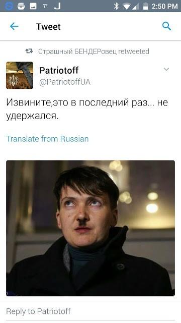 Ukraine: Neonazis und Nationalisten wollen sich zum Sturz Poroschenkos vereinigen