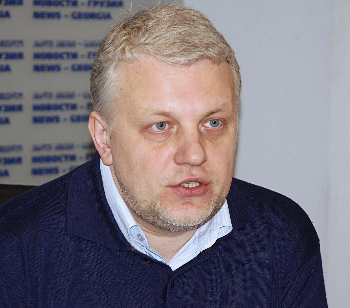 Pawel Scheremet, Journalist. Er starb am 20. Juli 2016. Eine an seinem Auto angebrachte Bombe explodierte in der Kiewer Innenstadt, als er zur Arbeit fuhr.