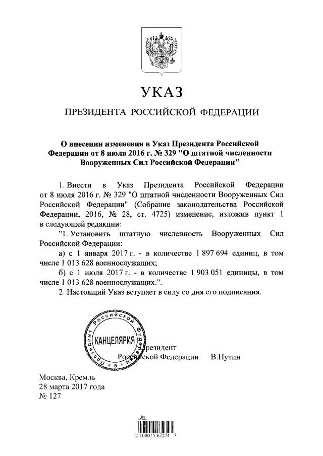 Wladimir Putin stockt Russlands Armeepersonal auf
