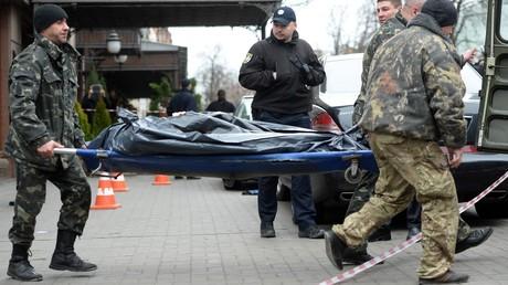 Die Ukraine nennt zwei Versionen des Mordes an Denis Woronenkow
