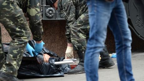 Berater des Ukrainischen Innenministers: Mörder des Ex-Duma-Abgeordneten diente in Nationalgarde