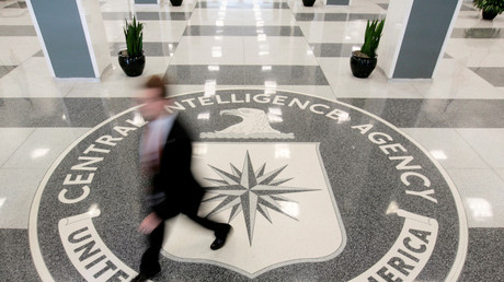 Das Eingangsportal der Central Intelligence Agency (CIA)