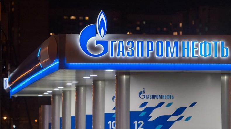 Russland fährt Erdölproduktion seit Oktober 2016 um 1,6 Prozent herunter