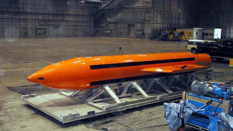 """USA werfen erstmals """"Mutter aller Bomben"""" über Afghanistan ab"""