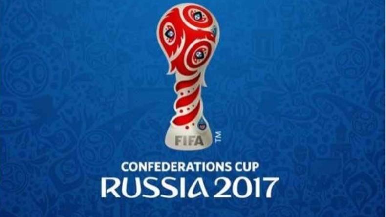 LIVE: Enthüllung des FIFA 2017 Confederations Cup Pokals in Moskau