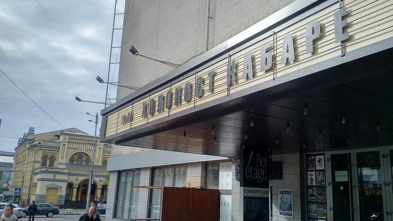 """Entsetzen bei jüdischer Bevölkerung in der Ukraine: Premiere von """"Holocaust Cabaret"""" in Kiew"""